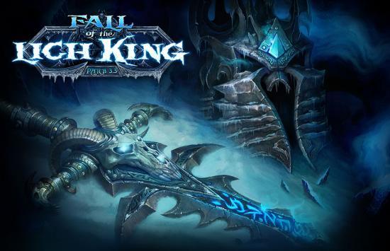 Совсем недавно вышел патч 3.3 для World of Warcraft под названием Fall